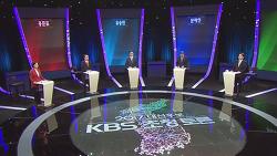 참으로 빨갱이스러운 KBS의 토론방식, 발언총량제