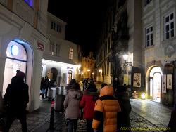 1602 동유럽, 발칸 패키지 8일: 프라하- 카를교, 프라하의 Hotel Expo 투숙