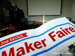 2013 메이커 페어 서울 3: 3D 프린터, 로봇 그리고 창작자들
