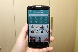 LG K10 케이스 유플러스 카메라 성능 스펙 가성비 좋은 스마트폰