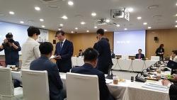 '걷는 도시, 서울' 시민위원회가 발족하였습니다.