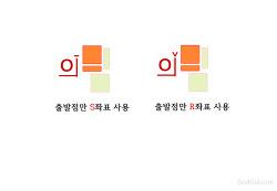 동글(Dongul) - 출발점에 S좌표, R좌표 사용하기