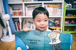 [57개월] I'm bigger than that jelly fish