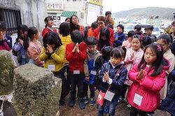 3월에 떠난 두산중 생태체험 역사탐방