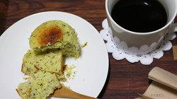 [미니오븐 베이킹]촉촉하고 향긋한 홍차 머핀 만들기 / black tea muffin recipe (동영상 ver.)