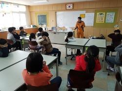 입석초, 즐겁고 놀라운 소방과학교실 참여