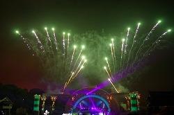 에버랜드 40주년 기념 환상적 불꽃쇼! 박칼린의 플레이 유어 메모리
