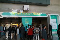 강남 지역 은행 지점들의 영업쇼 같았던 서울머니쇼