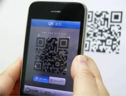 옥외광고물의 QR코드를 스캔하면~ 광고클릭으로 인식하는 QR코드 특허