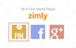 업데이트된 짐리(Zimly 3.28) PIN으로 연결하는 방법