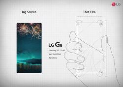 LG G6 초청장 발송, 손에 쏙 들어가는 대화면 강조