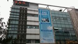 온채널 스토어팜창업센터 오픈
