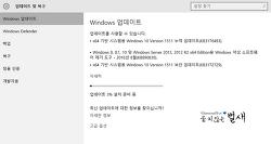 2016년 8월 마이크로소프트(Microsoft) 정기 보안 업데이트