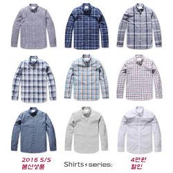 시리즈 봄 셔츠 세일