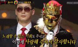 복면가왕 캣츠걸 차지연 5연승, 네티즌들의 도넘은 비난 씁쓸해