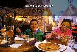 퀘벡 여행 Trip to Quebec - Story #2 (2015.06.24)