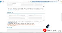 가비아 2차도메인 DNS 설정 변경 방법