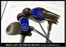 야마하 이어폰 EPH-R32 악기 표현이 훌륭한 고음질 이어폰