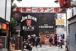 深夜食堂 (Shinjuku Golden Street)