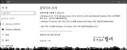 """""""Security Update Guide""""로 변경된 마이크로소프트(Microsoft) 보안 업데이트 정보 (2017.4.13)"""