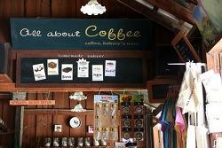 [빠이] 올 어바웃 커피 All About Coffee. 문 닫았습니다.