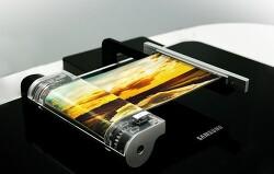 삼성전자 폴더블폰 갤럭시X 출시일은 과연 언제?