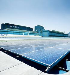 동국제강 부산공장, 부산녹색환경상 녹색기업부문 선정