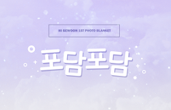 PREVIEW & NOTICE