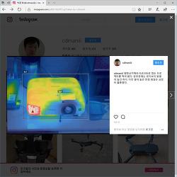 인스타그램 PC버전 사진 올리기 쉬운 방법 필터 태그까지