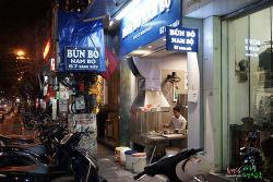 베트남 하노이 맛집〃깔끔한 비빔쌀국수 한그릇, 분보남보 Bun Bo Nam Bo