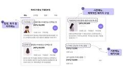 [라이징살롱, 그들에겐 특별한 무기가 있다 02] 라이징살롱 꿀팁 - 메뉴, 리뷰편