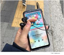 LG V30 기본 구성품 B&O 이어폰와 하이파이 음질감상 & 전화통화 녹음