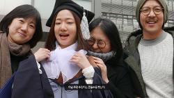아이폰x 광고 셀카ver 여찬호, 최수민 작가 대학원 졸업식 모습
