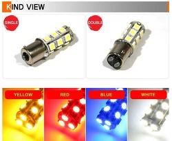차량용 더블소켓 LED 전구 구입.