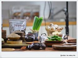 [꼴찌PD의 The Making Film_JY미디어 편] JY미디어 한우 우거지탕 홈쇼핑 영상 제작현장②