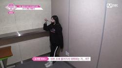 프로듀스48 조가현 어머니 통화 캐리받는중