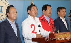 [정태옥]'이부망천', 정태옥 의원 한국당 탈당