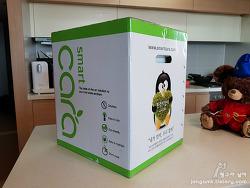 음식물 쓰레기 냄새없이 처리할 수 있는 방법!! 음식물 분쇄 처리기 스마트카라 이렇게 이용하면 저렴