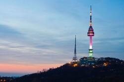 알쓸신잡. 남산타워가 알려주는 미세먼지 상황