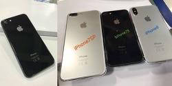 아이폰8 출시일 10월로 연기하나?