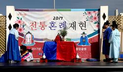[20171018]제32회 안양만안문화제 개막.. 12월까지 풍성
