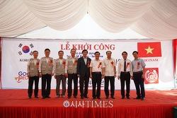굿피플, 베트남 소외계층 위한 보건소·문화회관 재건축 진행