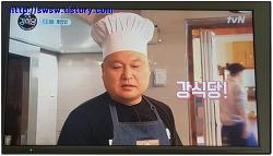제주 ▶ 강식당 꿀잼 돈까스 먹고싶네