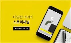 SNS 콘텐츠 공유 사이트(앱)를 통한 블로그 방문자 늘리기