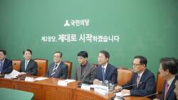 """""""지금 우리는 대한민국 민주주의의 앞날을 결정지을 중대한 기로에 서있습니다"""" <제2창당위원회 제6차 최고운영위원회의 모두발언>_171103"""