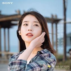 아이유와 함께한 소니 WF-SP700N  광고 촬영 비하인드 스토리