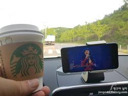 나만의 힐링 포인트!! LG G7 ThinQ를 2018 싼타페TM과 연결해 듣는 사운드와 커피 한잔의 여유