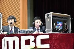 제 40회 KBI 전국생활복싱대회-1