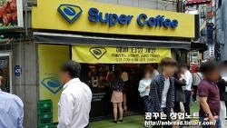 [인천/커피]인천 인하대 커피 창업 [합 1.3억/월순익500만]