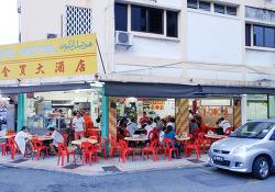 치킨 윙으로 유명한 코타키나발루 추천 맛집 Fatt Kee Restaurant
